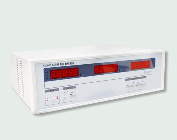 YW2000直流电参数在线买足球