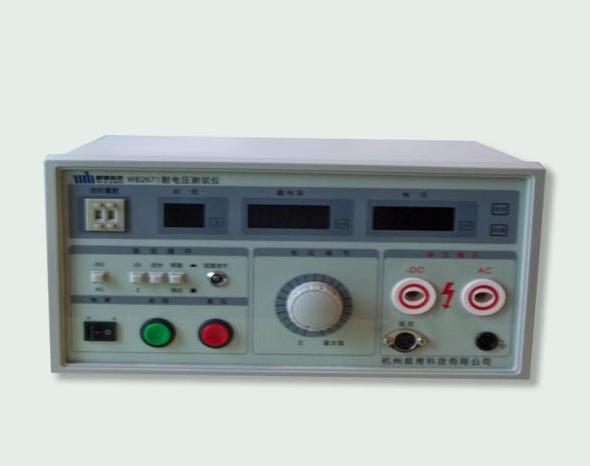 YW2670系列耐电压在线买足球